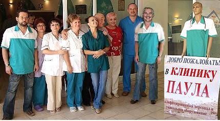 AKurort  лечение в санатории продажа путевок в