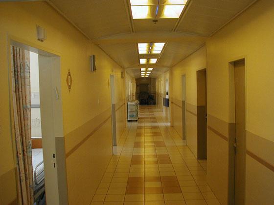 Лечение псориаза в СПБ (Санкт-Петербурге) клиники медицинские центры
